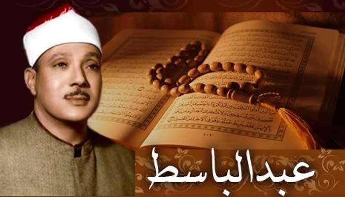 Photo of ناگفته هایی درباره استادعبد الباسط ، قاری نامی جهان اسلام