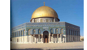 Photo of تاریخچه بیت المقدس