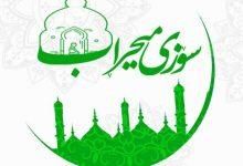 Photo of ملا عبدالله ابن محمد( علامه بیتوشی)